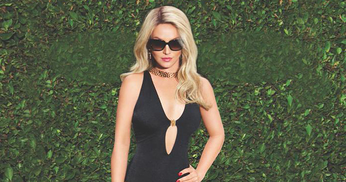 Britney Spears intimate collection spring 2015